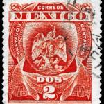 MEXICO - CIRCA 1899 Arms